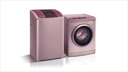 Saiba como fazer para limpar maquina de lavar roupas.