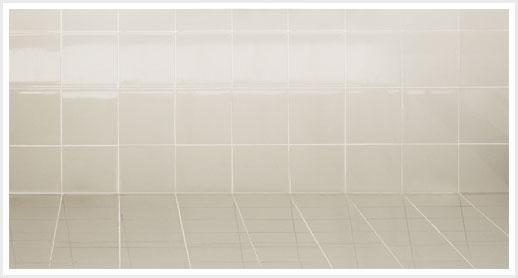 Artigo sobre como limpar azulejos.